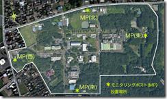 日本原子力研究開発機構 高崎量子応用研究所モニタリングポストの不具合に関して