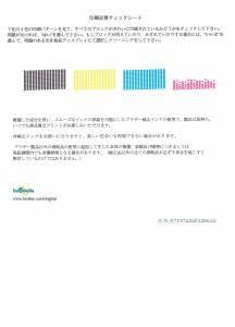 CCI20150513_0001