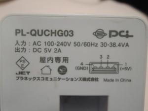 DSCN0052_1