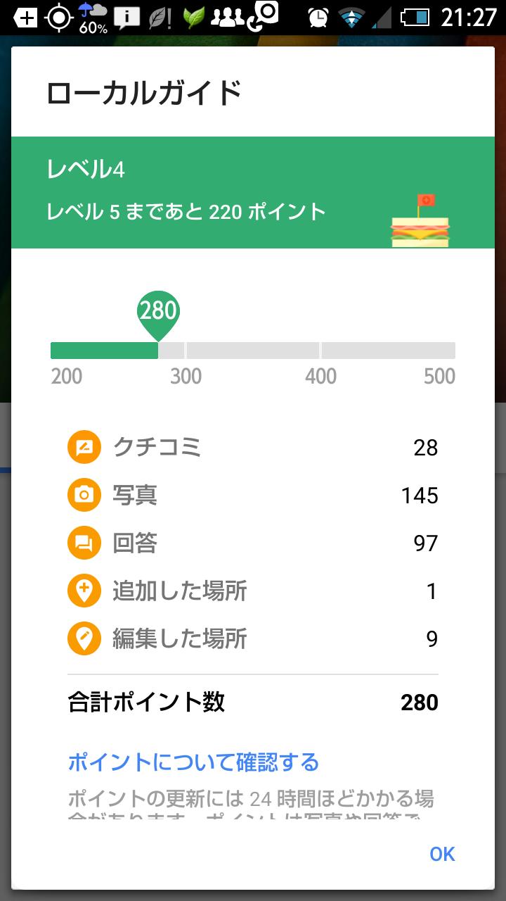 1TBのオンラインストレージ