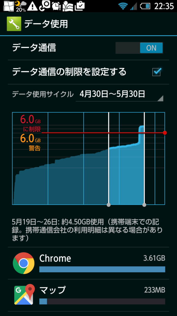 2016-05-26 22.35.42
