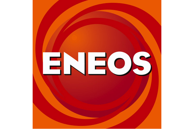 ENEOSでんきに噛みついてみる